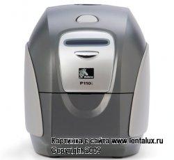 Принтер для печати на пластиковых картах P110i