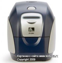 Принтер сублимационный печати пластиковых карт Zebra P120i